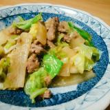 豚ひき肉と春キャベツと大根の炒め物