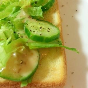 グリーンサラダ☆ゴマドレ トースト