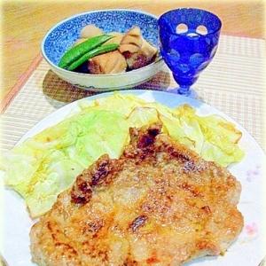 ☆★豚肉の味噌バターソテー♪★☆
