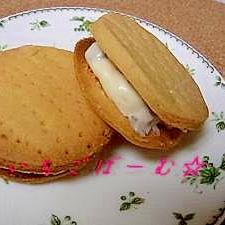 ☆チーズクリームdeサンド☆バターサンドみたい☆