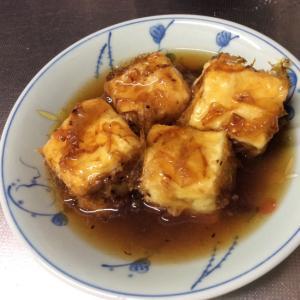鰹節まみれの揚げ出し豆腐