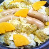 バターナッツかぼちゃソーセージきゃべつゴーヤ蒸し