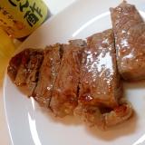 オーストラリア産牛肉の簡単サーロインステーキ