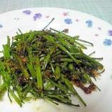 パセリの茎の炒め物