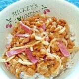 納豆の食べ方-切干大根&タン♪