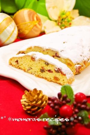 HMで簡単♡発酵なしのクリスマスシュトーレン