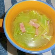 春キャベツとベーコンのスープ