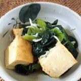 ごま香る!小松菜と厚揚げの簡単煮浸し