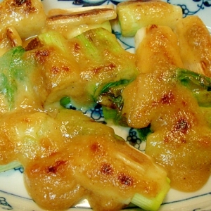 葱の味噌焼き