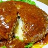子どもが喜ぶ絶品☆簡単チーズ・イン・ハンバーグ