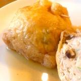 作りおきレシピ☆鶏ひき肉の巾着