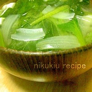 小松菜・ねぎ・たまねぎの味噌汁