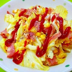 キャベツとボロニアソーセージ、コーンの卵炒め