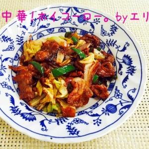 シャキシャキ旨〜♪春キャベツの回鍋肉。