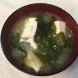 簡単ほっこり☆大根+椎茸+ほうれん草の味噌汁