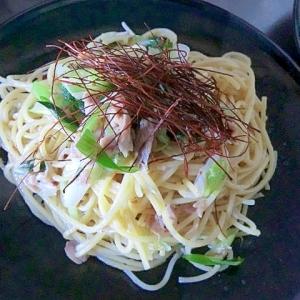 ツナと長葱の韓国パスタ