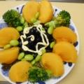 蒸し黒豆に、枝豆、ブロッコリー、柿のサラダ