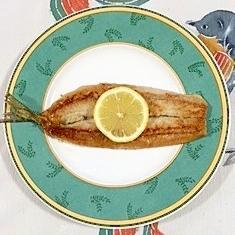 秋刀魚のココナッツオイル焼き