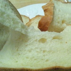 しっとりふわふわ♪やさしい♪豆乳メイプル食パン