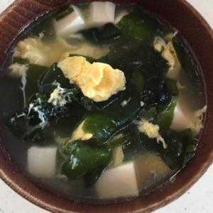 ワカメと豆腐のたまごスープ