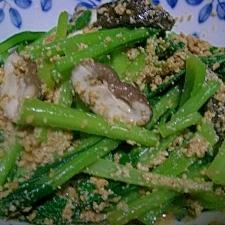 小松菜と椎茸の胡麻和え