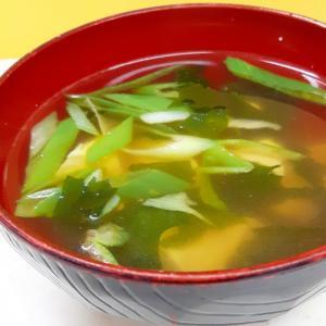 火を使わない(^^)豆腐+ワカメ+長ネギのスープ♪