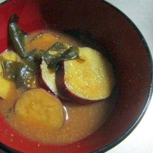 秋のサツマイモのお味噌汁