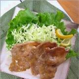 味噌ダレでほんのり甘辛~豚肉の生姜焼きとタレ!