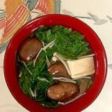 春菊、木綿豆腐、えのき、ひらたけのお味噌汁
