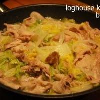 豚肉と白菜の酒蒸し焼き