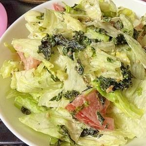 【コストコ】韓国海苔フレークを使った美味しいサラダ
