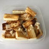貧乏大学生のフライパンでラスクの作り方(貧乏飯)