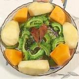 ゴーヤ、柿、ラ・フランスのサラダ
