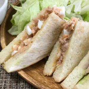 ツナタマサンドイッチ