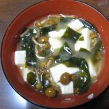 なめことワカメと豆腐の味噌汁