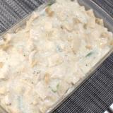 【山椒/ナツメグ消費レシピ】さつまいものグラタン