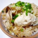ウチの牡蠣ご飯