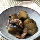牛スジと茄子の煮物
