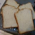 """★""""めっちゃやわらかなご飯のパン"""