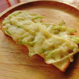 長ネギのハーブソルト炒め チーズ乗せトースト