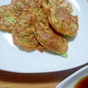 ネギたっぷりのフワフワ納豆卵焼き