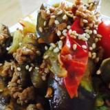 茄子の味噌炒め★ピリ辛
