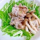 豚肉&しらす入り☆水菜のハリハリサラダ