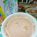 ホッと☆酒粕入り柚子ジャスミンココアオレ♪