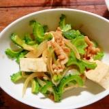 豚肉と豆腐のピリ辛ゴーヤチャンプルー
