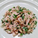 介護食:塩鮭の大葉和え