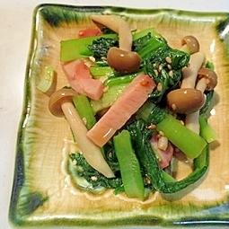 小松菜のコンソメ炒め