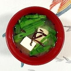 にらと絹ごし豆腐のお味噌汁にひじきも入れて