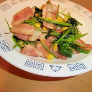 ほうれん草とコーンの柚子こしょう炒めマヨ丼
