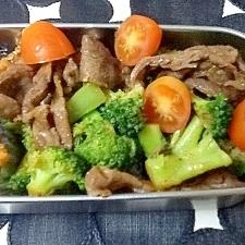 牛肉のカレー炒め